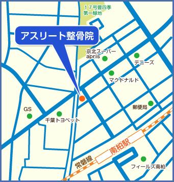 アスリート整骨院地図