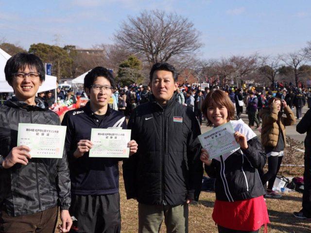 """練習をせずに七草マラソンを走った結果(""""^ω^)・・・"""